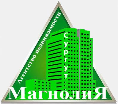 Недвижимость от АН Магнолия в Сургуте